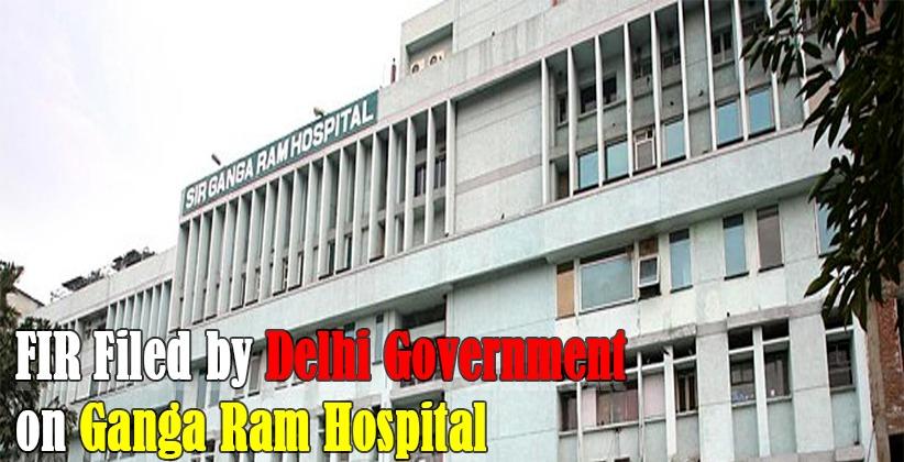FIR filed by Delhi Government on Ganga Ram Hospital stayed by Delhi HC