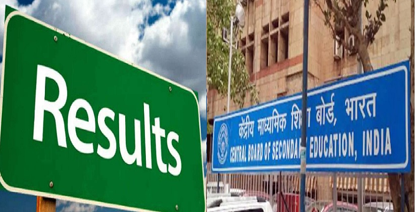 CBSE Exam Results to be declared by Aug 15, Government to Consider Opening Schools After August