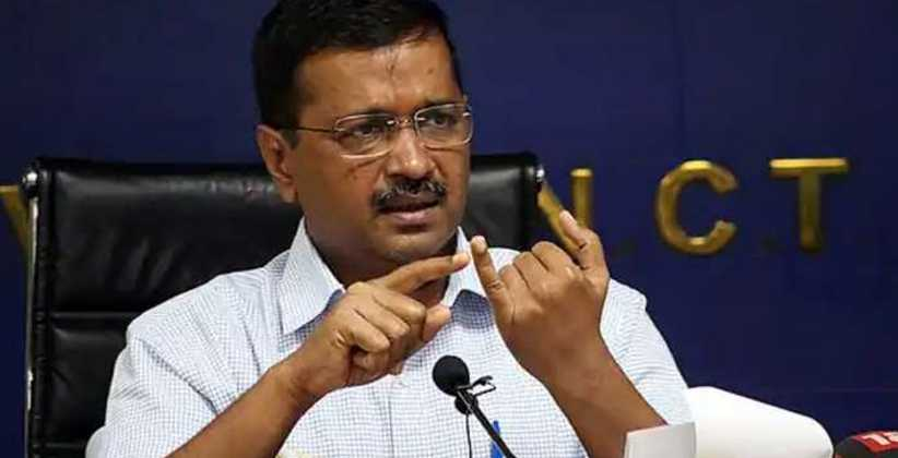 "[READ JUDGEMENT] In A Setback to CM Kejriwal, LG Anil Baijal Directs Authorities to Ensure Treatment to All Irrespective Delhi Residence; CM Kejriwal Tweets: ""Huge Problem And Challenge"""