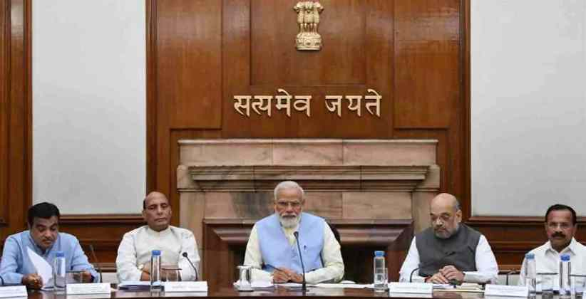 Cabinet Approves Alteration in MSME Definition…