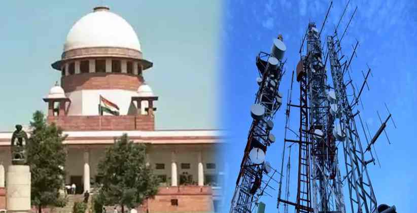 Supreme Court Strikes Down Demand of Rs 4 Lakh Crores from PSUs, Seeks Payment Pledge from Telcos: AGR Case