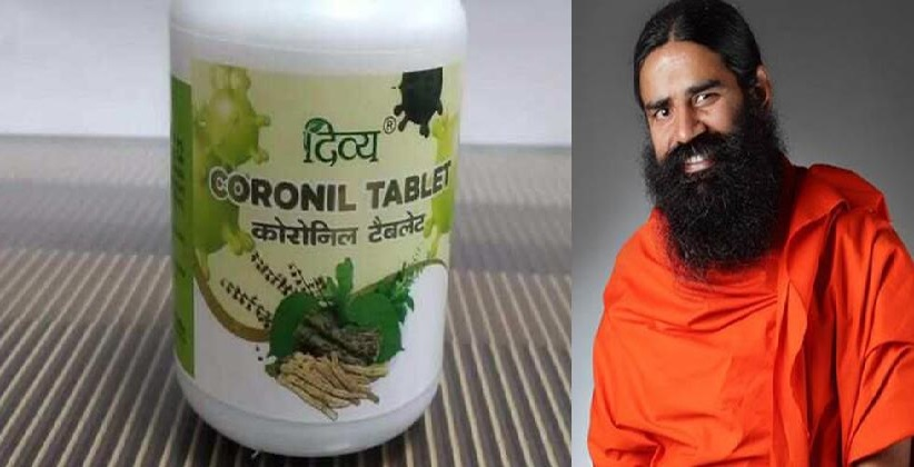 Complaint Registered Against Ramdev, Patanjali Over the Alleged Corona Cure 'Coronil'