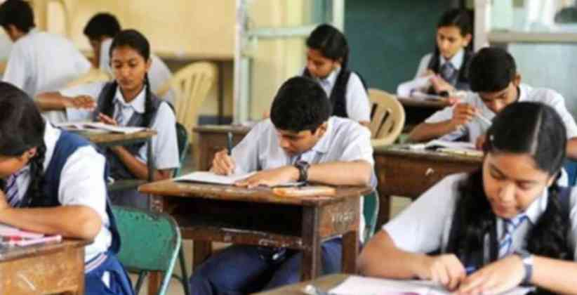 Cancel CBSE Exams to Be Held In July, Declare Results Based On Internal Assessment: PIL Filed In The Supreme Court [READ PETITION]