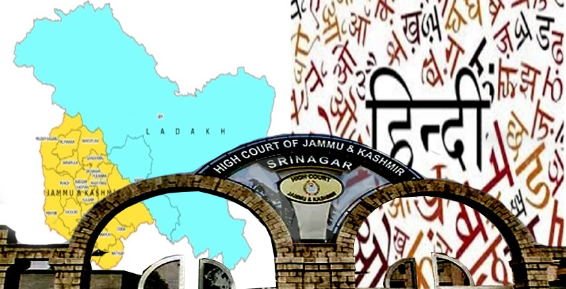 Petition in J&K High Court Seeking to Declare Hindi as Official Language of the Union Territory