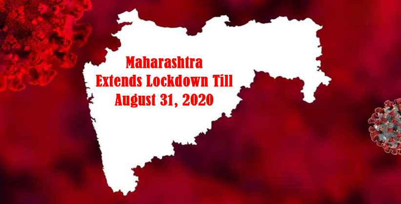Maharashtra Extends Lockdown Till August 31, 2020, Malls To Reopen Partially From August 5, 2020