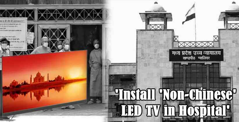 Install NonChinese LED TV in Hospital