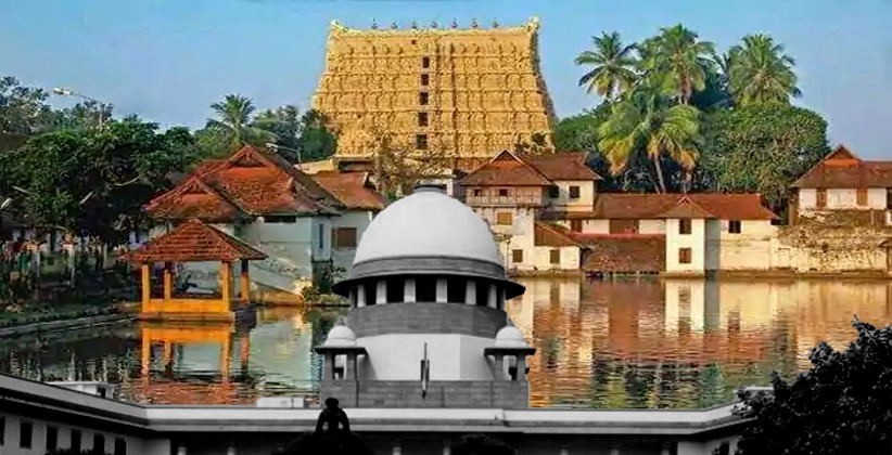 SC Upholds the Right of Travancore Royal…