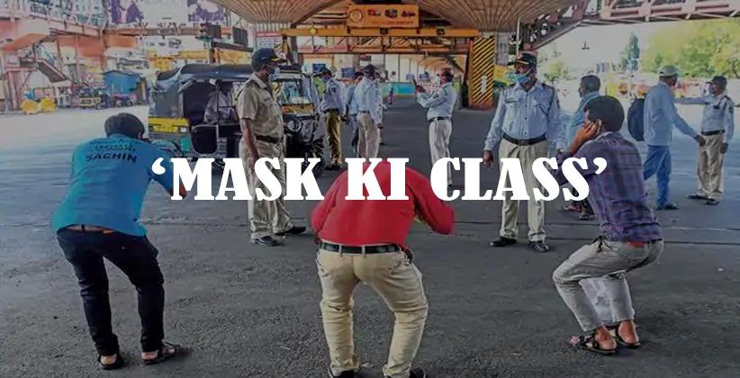 'MASK KI CLASS': INNOVATIVE PUNISHMENT IN FIROZABAD FOR THOSE VIOLATING LOCKDOWN RULES