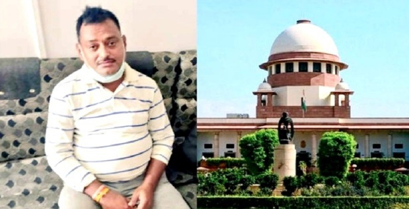 Supreme Court May Appoint Committee to Investigate Vikas DubeyEncounter [READ ORDER]