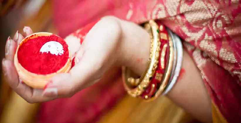 Refusal To Wear Sakha And Sindoor By Wife Will Project Her To Be Unmarried