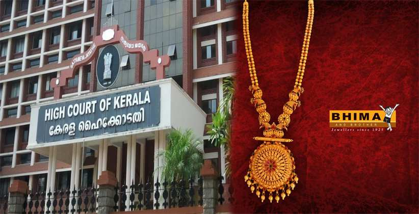 Bhima Jewellers move Kerala High Court for legal action against social media posts about gold smuggling case