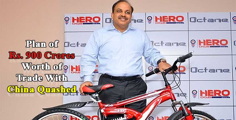 HeroCycles Trade With China Quashed