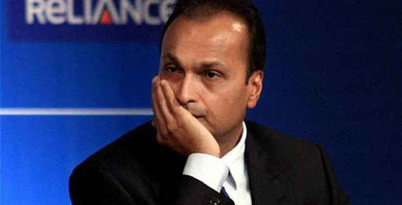 Anil Ambani's ADAG Headquarters in Possession of Yes Bank forRs. 2892 croreLoan Default