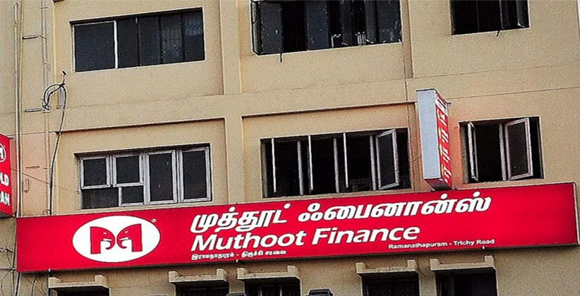 Muthoot Finance to Consider Stock Split…