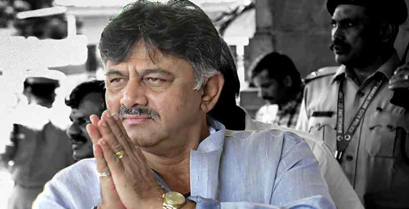 Congress president D K Shivakumar Tax Evasion charges