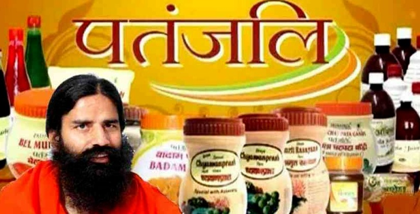 Delhi HC Dismisses Petition Seeking Filing of FIR against Ramdev, Patanjali