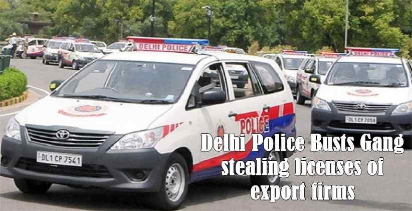 Delhi Police Busts Gang