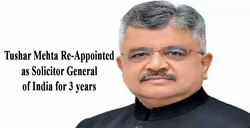 Tushar Mehta Solicitor General of India