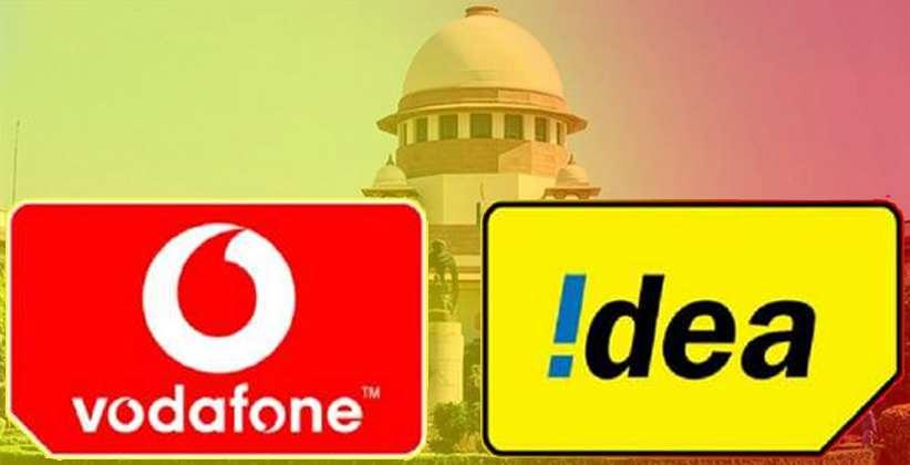 SC Vodafone Idea