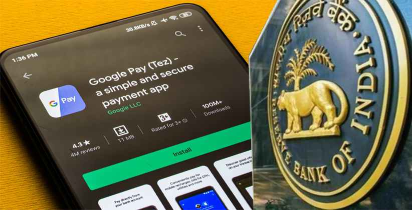 Google Pay Reserve Bank of India