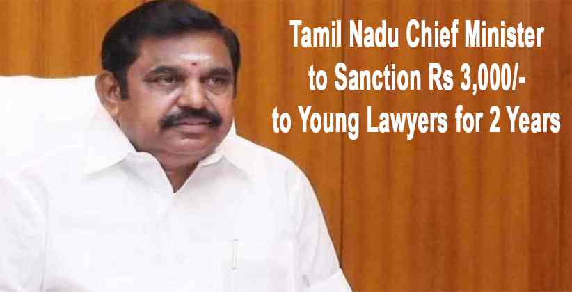 Tamil Nadu Chief Minister Young Lawyers