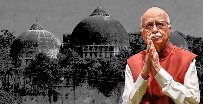 Babri Masjid Case Lal Krishna Advani CBIBabri Masjid Case Lal Krishna Advani CBI