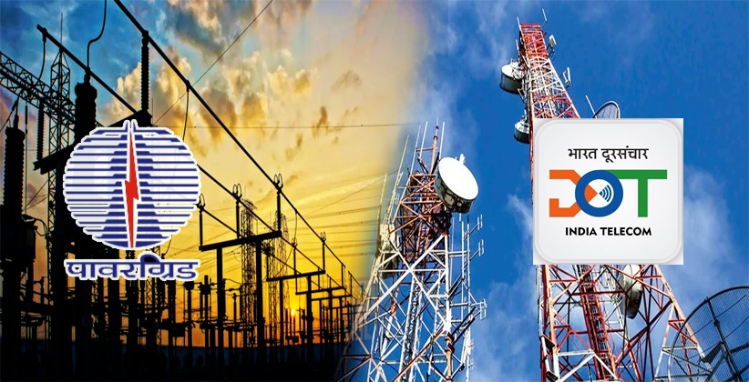 Department of Telecom Rescinds Demand Notices From 2006-07 To 2018-19: Power Grid Corp in AGR Case