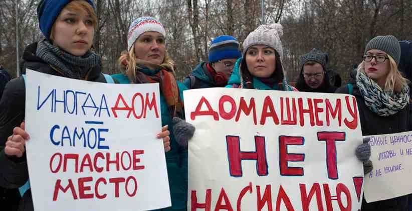 Decriminalization of Aggressive Behavior at Home in Russia