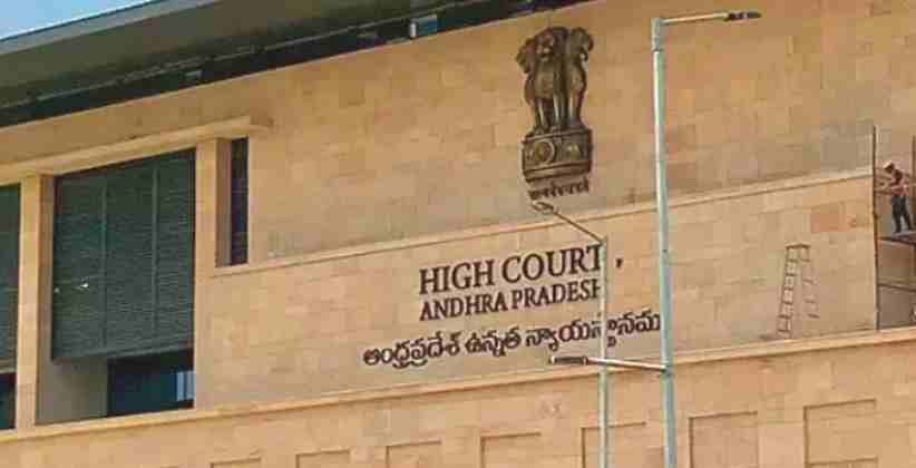 Andhra Pradesh HC Red zone CBI Registrar General