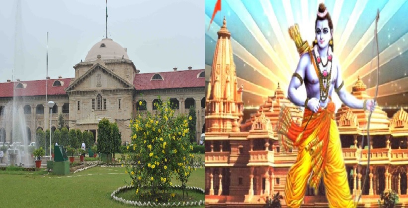 Plea to Stop 'Bhoomi Pujan' For Laying Down Foundation Stone of Ram Mandir At Ayodhya dismissed by HC