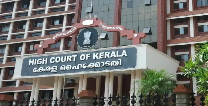 PIL for Cancellation of School Fees during Lockdown Dismissed by Kerala High Court [Read Judgement]