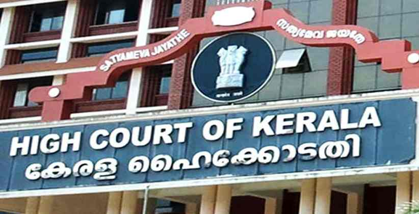 Kerala High Court CrPC Related Offences