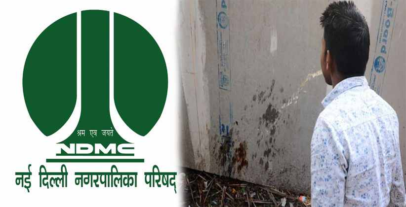 Those who Spit in Public Areas to be charged with Rs.1000 fine in Delhi as per new NDMC initiative