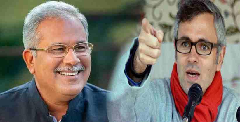 ChhattisgarhCM Bhupesh Baghel Omar Abdullah