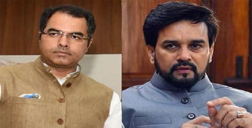 Delhi Court Rejects Brinda Karat's Plea Seeking Action Against Anurag Thakur and Pravesh Verma For Making Hate Speeches