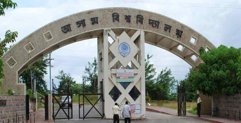 FIR Registered Against Assam University Assistant Professor