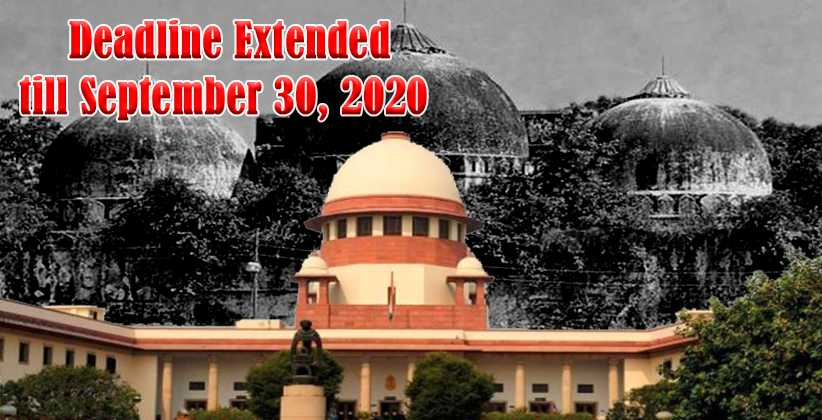 Babri Masjid Demolition Case: SC Extends Deadline till Sept 30 for Verdict By CBI Special Court