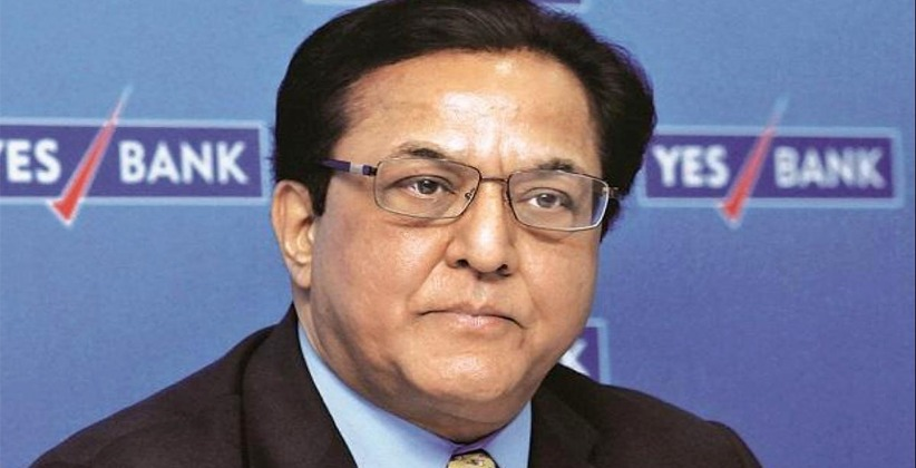 CBI Court Rejects Yes Bank Founder Rana Kapoor's Anticipatory Bail Application