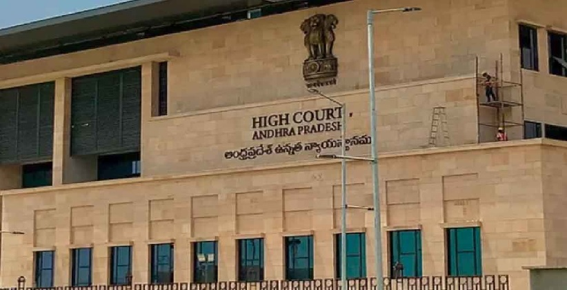 AP HC Issues Notice to Centre, State on PIL Alleging Phone-Tapping of HC Judges With Connivance Of Govt., To Malign Institution Of Judiciary