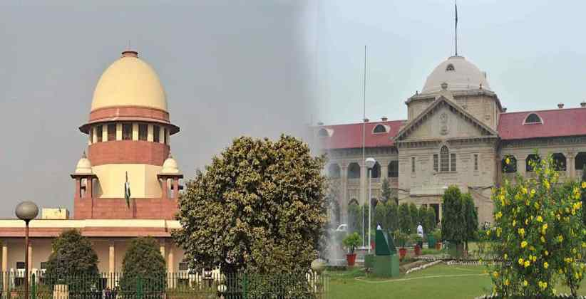 Supreme Court Allahabad Court Rape Case