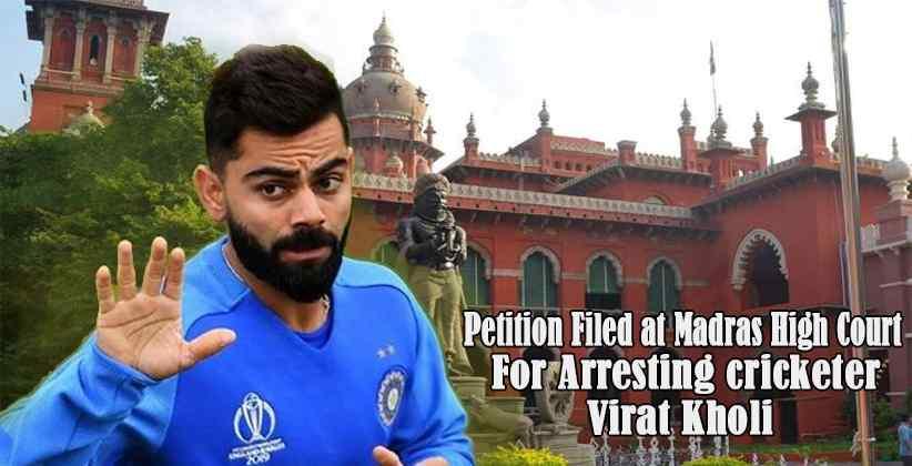 Virat Kholi Madras High Court Indian Crickter