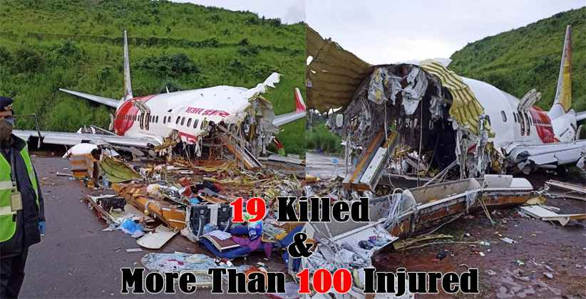Air India Plane Crash: 19 killed and more…