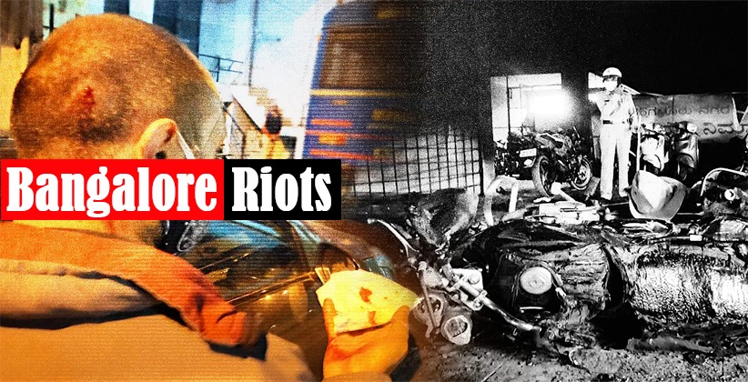 Karnataka HC Dismisses PIL demanding Names of those Arrested in the Bangalore Riots Case to be put up on its Website