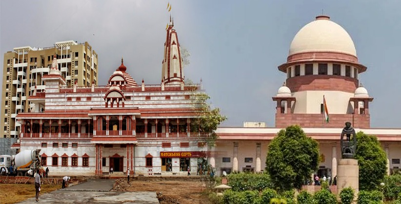 Right to Property is a Constitutional and Human Right: Supreme Court in appeal filed by Hari Krishna Mandir Trust [READ JUDGMENT]