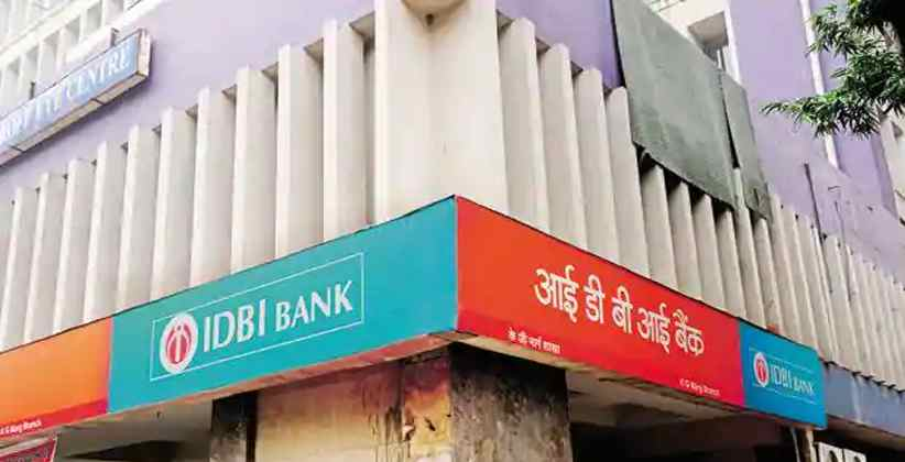 IDBI Executes Agreement to Sell 27% Stake…