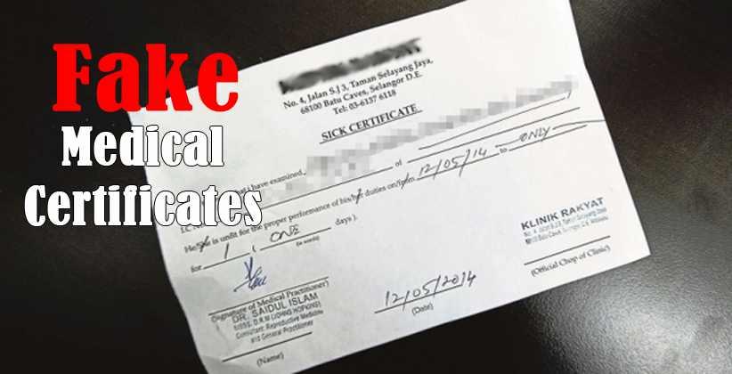 Fake Medical Certificate Gujarat Police