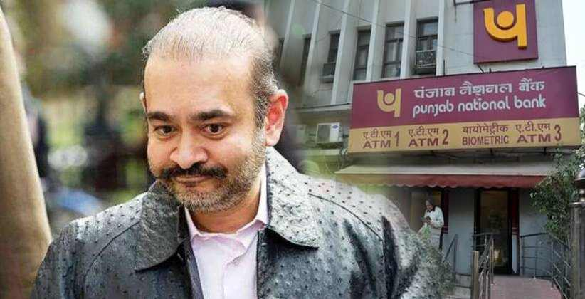 NIRAV MODI FRAUD CASE: PNB receives Rs 24.33 crores as the first tranche of recovery from the US