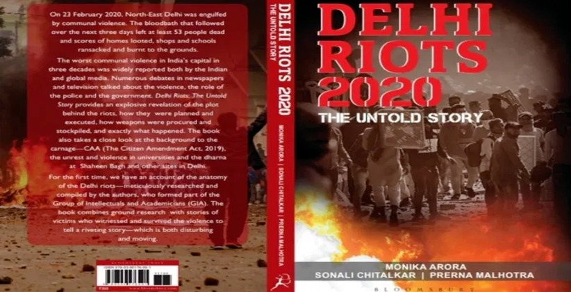 Authors of Delhi Riots Book Send Legal Notice to Bloomsbury, claim thattheir Actions Amounts to a Breach of Contract