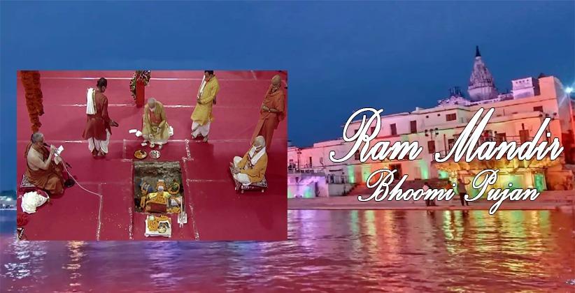 Trust Invites 175 eminent Guests to Ram Mandir Bhoomi Pujan