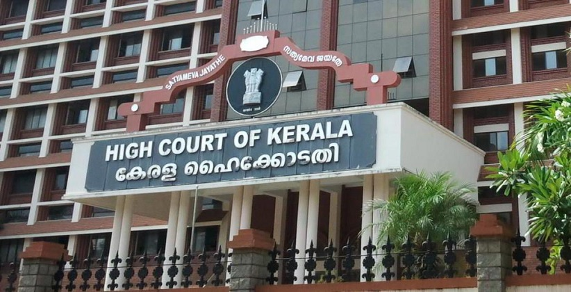 Merely because 'nothing was recovered' cannot be the sole reason to grant Anticipatory Bail in NPDS case: Kerala HC [READ ORDER]
